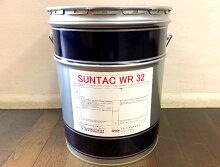 油漏れが止まる油圧作動油WR32