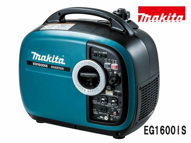 電動工具本体, 発電機・ポータブル電源  makita EG1600IS KH02948
