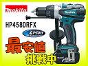 クラス「最強」+「APT」搭載。makita マキタ/充電式震動ドライバドリル 【HP458DRFX(3.0Ah)...