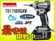 makita マキタ/18V 充電式インパクトドライバ 6.0Ah 【TD170DRGXW】【新品】【大黒屋質店出品】