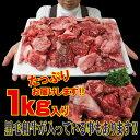 国産牛すじ1kg お肉たっぷり付いてます【牛スジ】【煮込み】【カレー】【煮込み】【赤身】 2