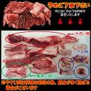 国産牛すじ1kg お肉たっぷり付いてます【牛スジ】【煮込み】【カレー】【煮込み】【赤身】 3