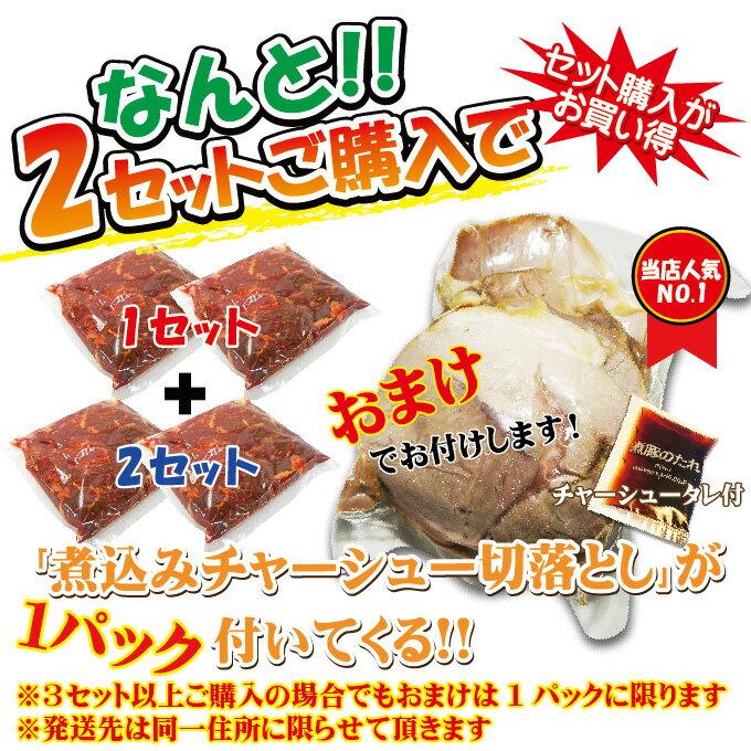 味付牛ハラミ 1kg 冷凍品(500g×2袋) サガリ【バーベキュー BBQ】【焼肉】【ホルモン】2セット購入でおまけ付き10P03Dec16