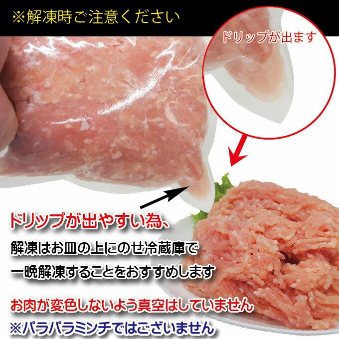 国産鶏ひき肉 600g 冷凍 国産鶏肉100%使用 男しゃく 100g当/59.8円+税 【鶏肉】【鶏挽肉】【ミンチ】【むね肉】【ムネ肉】