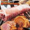 豚肉 巻き