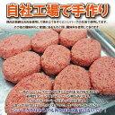 国産牛ハンバーグ 260g(130g×2個入) 冷蔵品 2