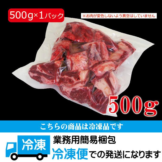 牛タンコロコロ煮込み用メガ盛り 500g 冷凍 【牛タンシチュー】【牛タンカレー】【牛タン下】【牛たん】