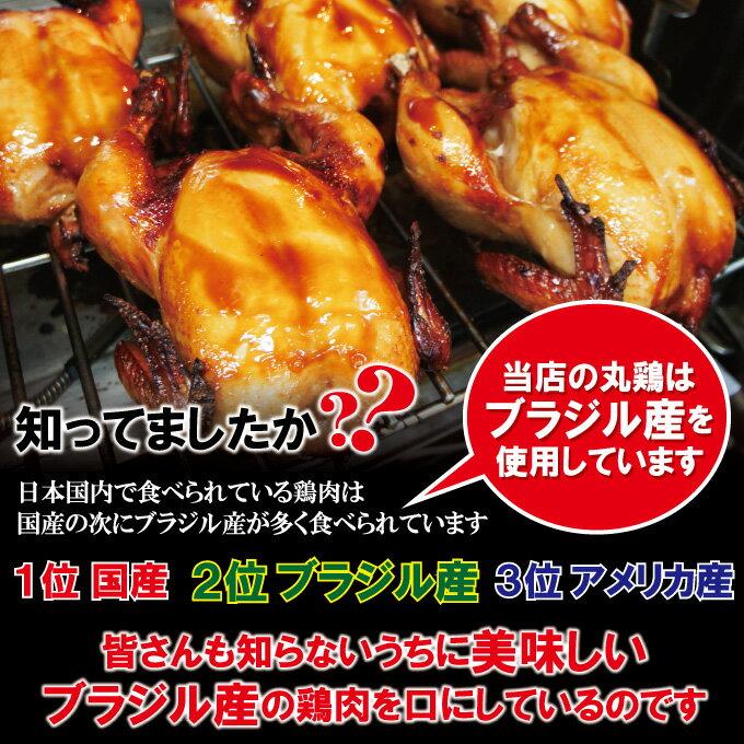【送料無料】焼き立てをそのままローストチキン3〜4人前2羽以上購入でおまけ付調理済みクリスマスチキン国産鶏ではないがジューシー仕上げ【チキン】【オードブル】【丸鶏】