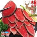 鹿肉 手作り つくね串10本入り×2パック【北のジビエオリジナル商品】[工場直販:北海道エゾ鹿肉使用]