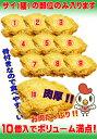 フライドチキン(サイ骨付腰)1kg10本入【業務用】【チキン】【パーティー】【おつまみ】【冷凍】 3