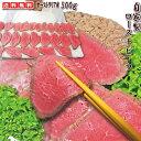 【送料無料】ローストビーフ ブロック500g 冷凍 オースト...
