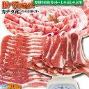 【楽天ランキング 豚肉バラ・カルビ 1位】安心の国産豚|ひょうご雪姫ポーク バラ肉 スライス 約400g(冷蔵) ジューシー オレイン酸豊富 高級ブランド豚