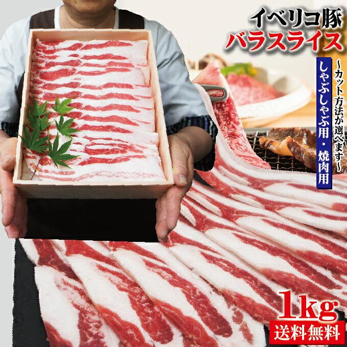 豚肉, バラ・カルビ  500g cut