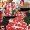 【送料無料】イベリコ豚焼肉・しゃぶしゃぶ用たっぷり1Kgベジ...