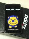 ジッポーライター: Zippo タカ アンド トシ 吉本興業...