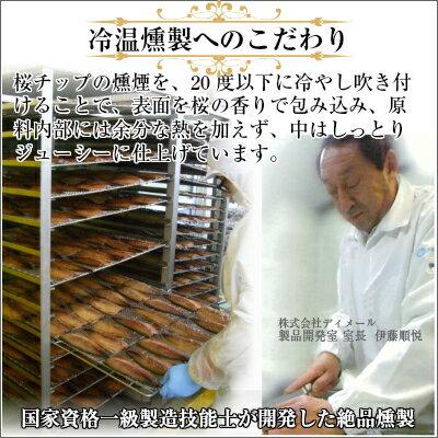 さばの燻製珍味! 鯖のスモーク スライス [50g×15枚セット] 桜のチップで冷温スモーク 食べ切りサイズの個食パック ワイン 焼酎 日本酒のつまみに さば 食品 魚介類 シーフード サバ 青森県 八戸市