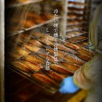燻製職人オードブルセット [4種8品] 送料無料 東北の極旨素材を冷温燻製 お酒のおつまみに約4人分のパーティーセット クリスマス グルメ スモークサーモン 鯖の燻製 帆立の燻製 珍味 高級 取り寄せ お歳暮 ギフト プレゼント 酒の肴 父親 お父さん 誕生日 通販 サバ