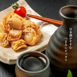 ホタテの燻製日本酒にピッタリ