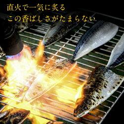 直火で一気に炙るこの香ばしさが堪らない