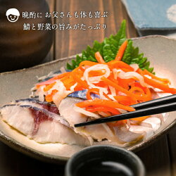 晩酌にお父さんの体も喜ぶ鯖と野菜の旨みたっぷり