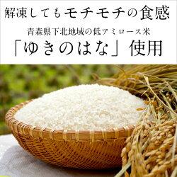 海峡サーモン寿司パッケージ