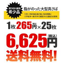 5875円送料無料