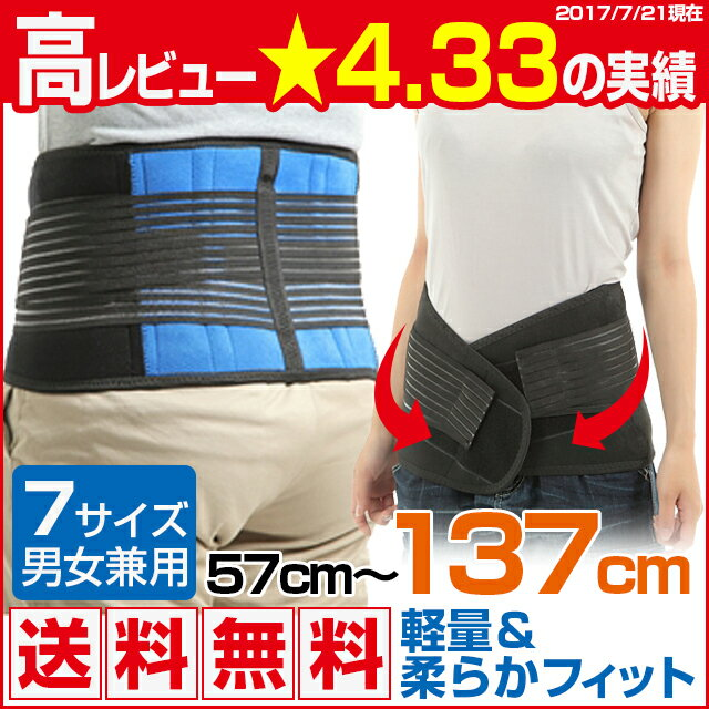 yamasaki 腰痛ベルト スポーツタイプ腰用