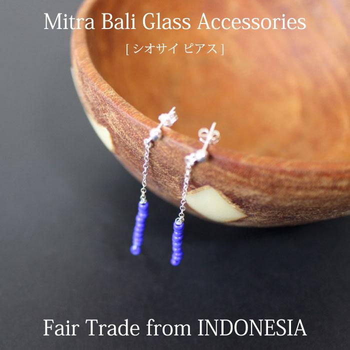 レディースジュエリー・アクセサリー, ピアス  Mitra Bali 925