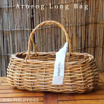かごバッグ バスケット【アラログ・ロングバッグ】 ハンドバッグ カントリー 楕円形 横長 レディースファッション【あす楽対応】