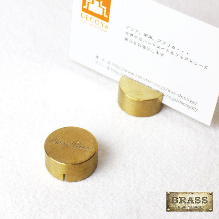 机上収納・整理用品, カード立て  1 Brass