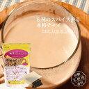 チャイ 紅茶 スパイス【 第3世界ショップ 本格チャイパック