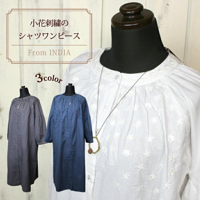 レディースファッション, ワンピース  100