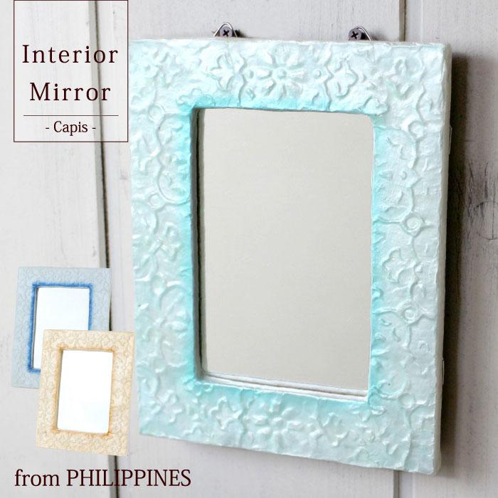 鏡, 壁掛け
