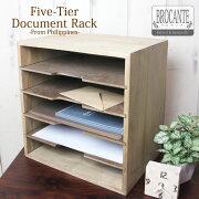 書類ケース収納ボックス木製おしゃれ【木製・5段書類ラック】書類整理本棚A4対応収納木製ボックス小物入れ書類ラックオフィス【あす楽対応】