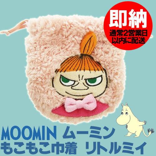 / Super Dodonpa Festival / fluffy little mini DrawString MMKN615P25Apr15