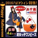 Kiki_costume