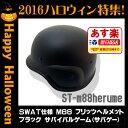 St-m88herume_hw