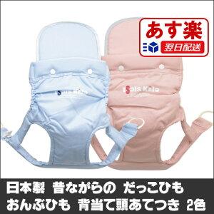 nagasawako ベビースリング