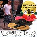 Beach_sandal_n