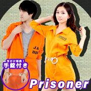 コスチューム オレンジ コスプレ ハロウィン プリズナー
