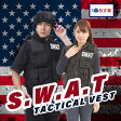 スワット SWAT コスプレ ミルフォース ベスト ハロウィン スワットコスチューム サバイバルゲーム(サバゲー) 服 MW1 ファイナルスタンド SWAT サバイバルゲーム 服 SWAT コスプレ ハロウィン ミルフォースベスト【h08】 ペア 男性 女性 メンズ