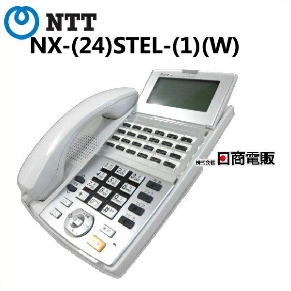 【中古】NX-(24)STEL-(1)(W)NTT NX用 24ボタン多機能電話機【ビジネスホン 業務用 電話機 本体】