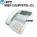 【中古】MBS-12LIPFSTEL-(1)NTT αRX2/I...