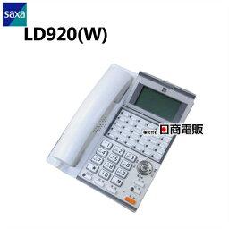 【中古】LD920 (W) SAXA/サクサ AGREA LT900 バックライト付漢字表示チルトディスプレイ30ボタン電話機【ビジネスホン 業務用 電話機 本体】