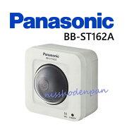 【中古】BB-ST162APanasonic/パナソニックネットワークカメラ【ビジネスホン業務用電話機その他】