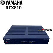 【中古】RTX810ヤマハYAMAHAギガアクセスVPNルーター【ビジネスホン業務用電話機本体】