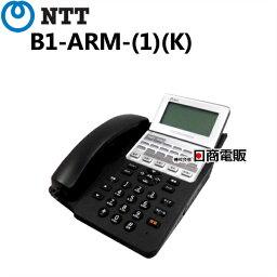 【中古】B1-ARM-(1)(K) NTT αB1 アナログ主装置内蔵電話機【ビジネスホン 業務用 電話機 本体】