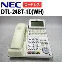 【中古】DTL-24BT-1D(WH) NEC AspireX 24ボタン カールコードレス【ビジネスホン 業務用 電話機 本体 子機】