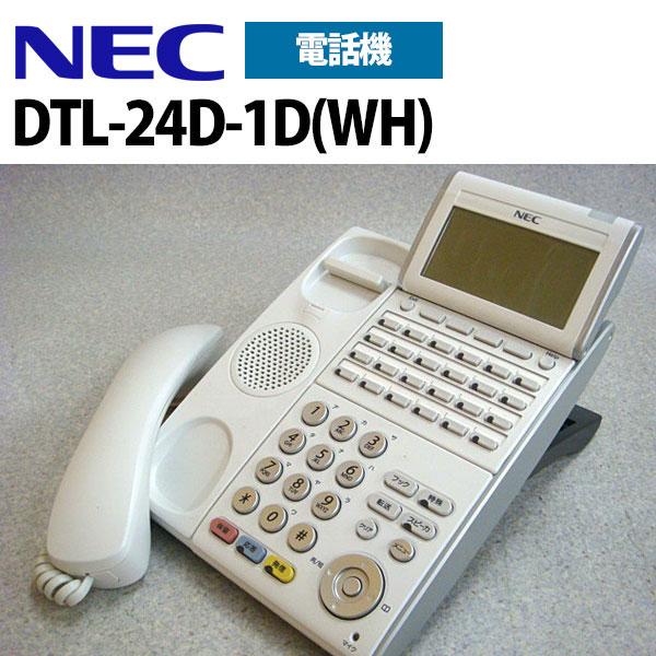 DTL-24D-1D(WH)