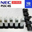 【中古】PS5C-NS 5台 NEC CARRITY-NS コードレス構内PHS【ビジネスホン 業務用 電話機 本体 子機】